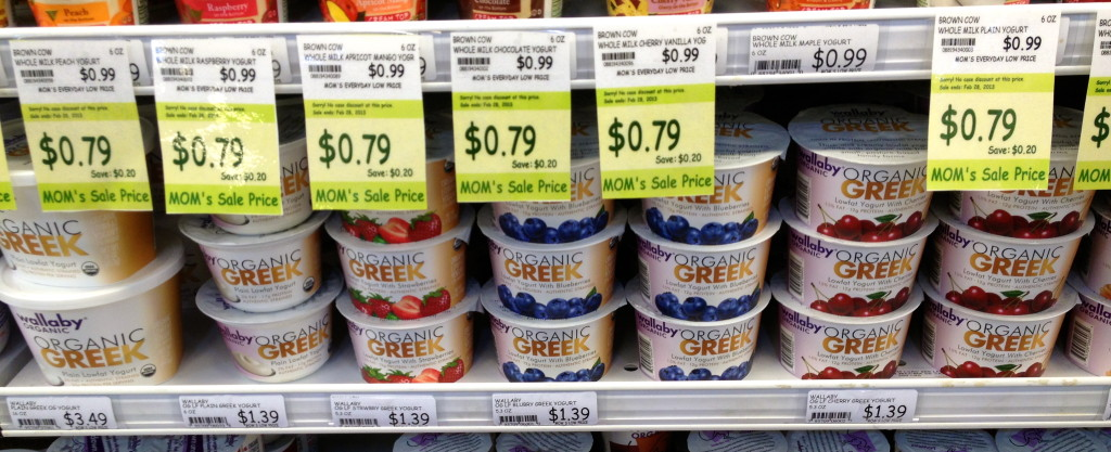 Wallaby Greek Yogurt